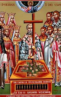 Icono-de-la-veneración-de-la-Santa-Cruz