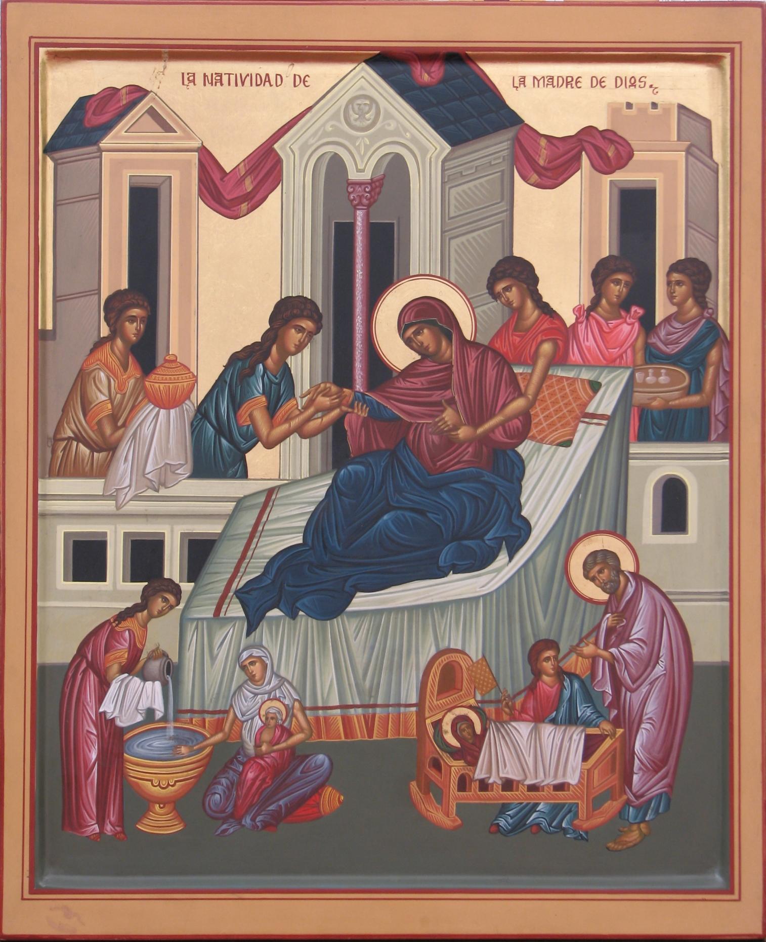 La Natividad de la Madre de Dios