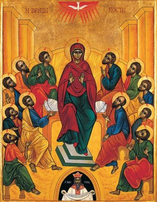 Seminarians Icon